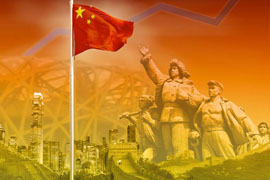 China: The Rebirth of an Empire