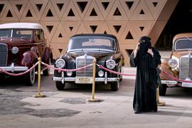 Inside Saudi Arabia (series)